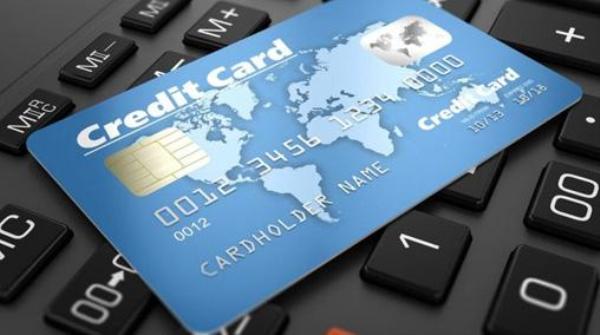 邮政储蓄信用卡申请条件有哪些以及如何查询信用卡申请进度?
