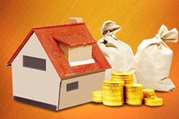 房产证可以贷款吗?所抵押房产的条件