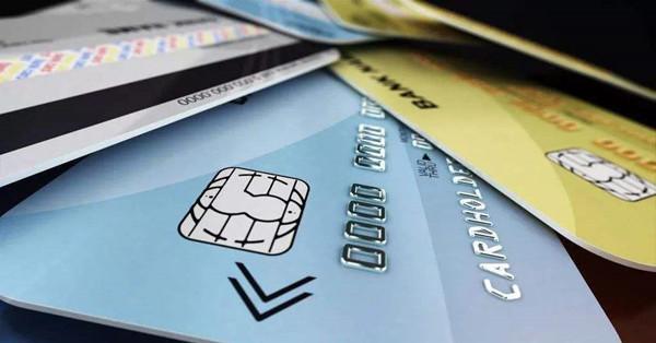 信用卡额度为负是怎么回事?额度负数影响信誉吗?