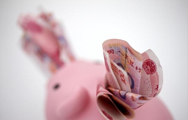新网银行季得利怎么样,存款利率4.2%(按季付息)