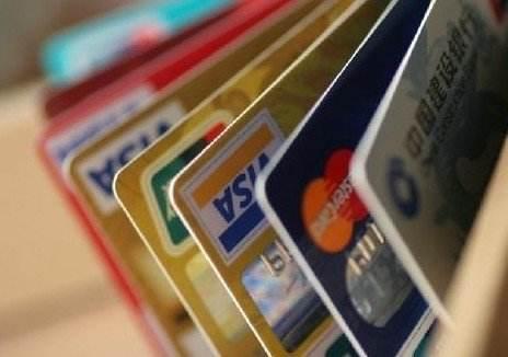 低额度的卡一定要注销吗?6个技巧助你提额
