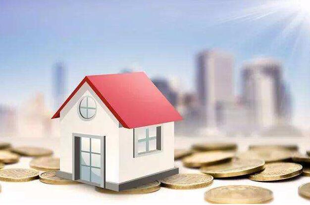[房屋抵押贷款]在办理房屋抵押贷款的时候要注意哪些问题