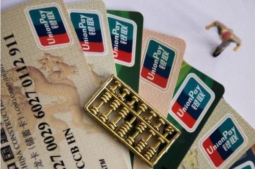 欠信用卡3万元,逾期4个月了,银行打来电话说报案了是真的吗?