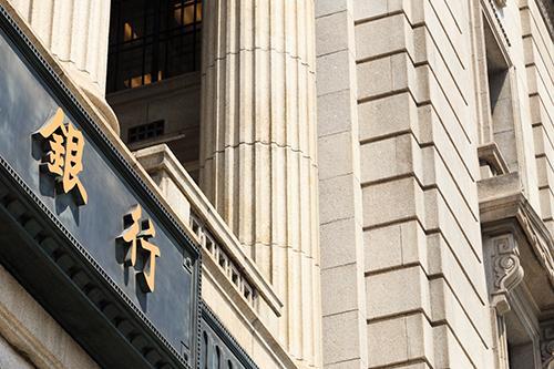 2019各大银行定期利率一览,存款利率最高的竟是这家银行