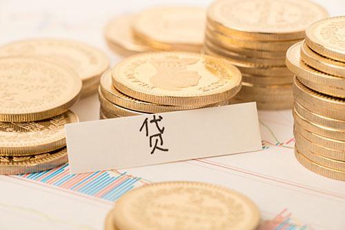 贷款逾期会产生这3种严重后果,其中这一项不可消除,一定要重视
