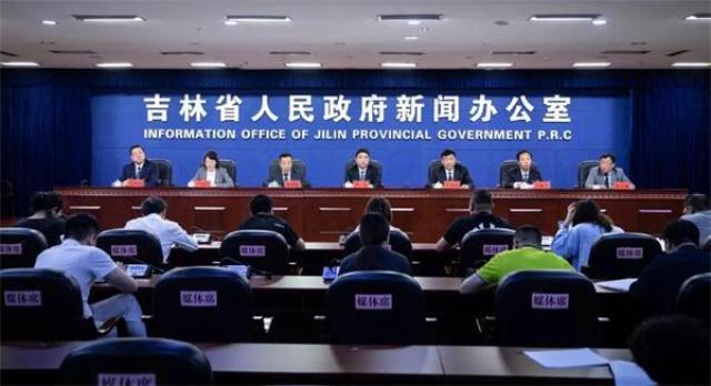 吉林省扫黑除恶专项斗争成果:清退101家小贷公司