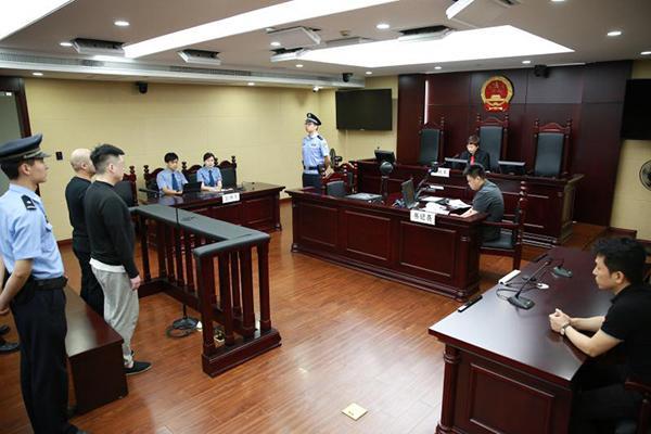 """上海普陀两起""""套路贷""""案宣判:6人获刑,最高14年6个月"""