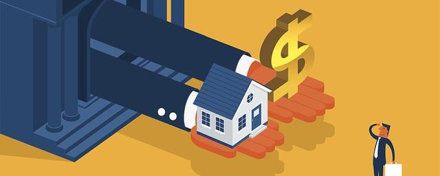 2019北京房贷政策有哪些要点