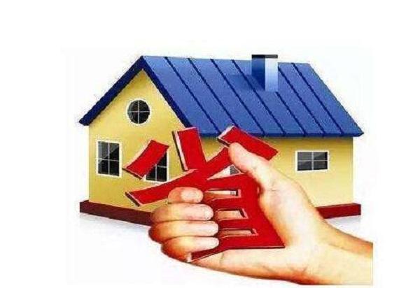 房贷怎么还及有哪些技巧?小知识了解一下~