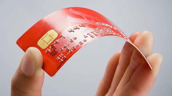 信用卡分期是什么及分期还款需要注意什么?这些内容你知道吗?