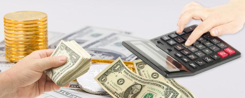 信用卡增值服务费是什么?