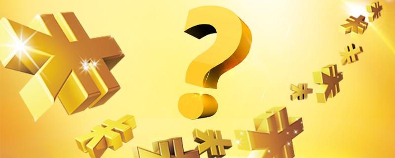 支付宝除了借呗花呗还有什么能借钱?