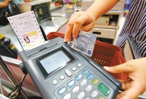 信用卡每个月都有大额消费,好还是不好?