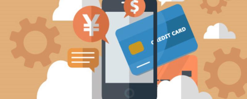 信用卡当时还款再取出来算还款吗?