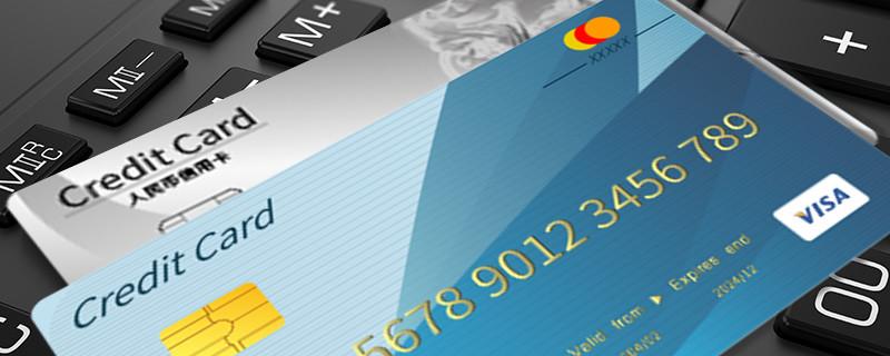征信黑了信用卡还能用吗?