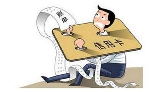 信用卡逾期会有什么影响及后果是否严重?恐怕你一人承受不住!