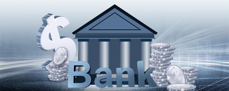 微众银行催款流程