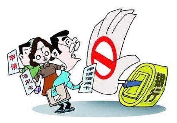 多次申请信用卡被拒的原因是什么?这两点是关键因素!