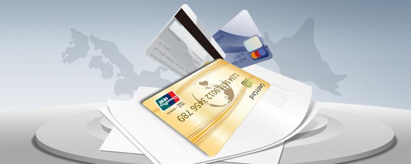 信用卡几张合适?