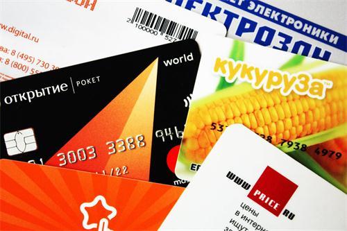 申请多张信用卡会有哪些负面影响?