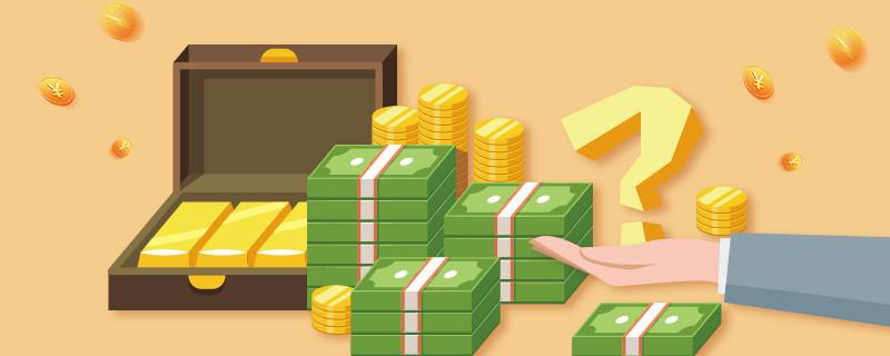 在支付宝的网商贷借钱有什么影响?