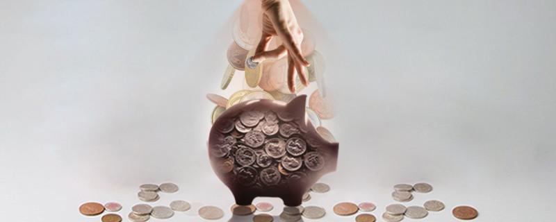小米金融利息怎么算的?