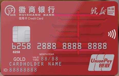 徽商银行新华书店联名信用卡发行 买书超优惠!
