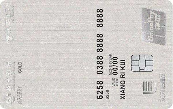 招行小白信用卡额度以及影响信用卡额度的因素介绍!