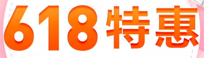 推荐| 京东618使用哪张联名卡权益好?
