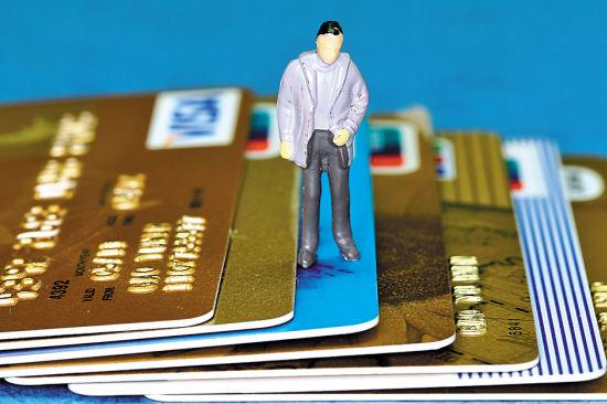信用卡的几个分类,你持有的是哪一种?