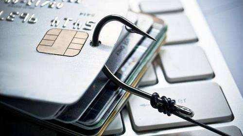 填写资料可调整信用卡额度,千万不能信!