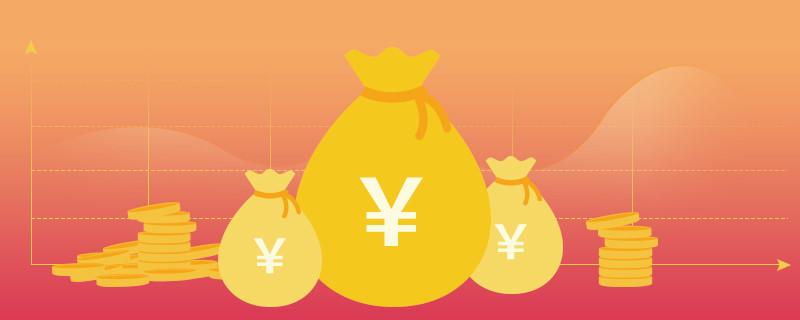 支付宝网商贷借钱对信用卡有影响吗?