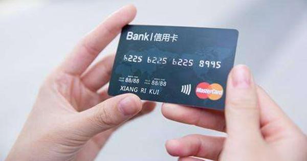 信用卡临时额度还清之后可以再申请吗及多久可以再申请?这些常识你知道吗?