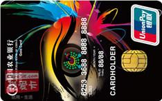 女神信用卡推荐 三款女性专属信用卡