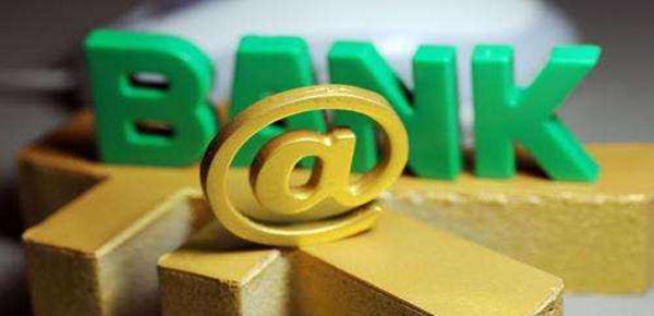 银行贷款产品汇总及详细信息介绍!快来了解一下吧!