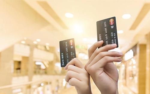 独家揭秘信用卡还款,教你如何还款更省钱