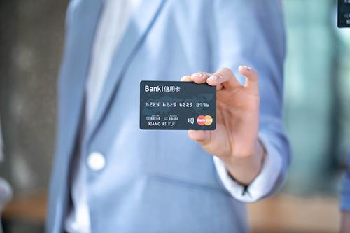 应对信用卡催收,这些小技巧你必须知道
