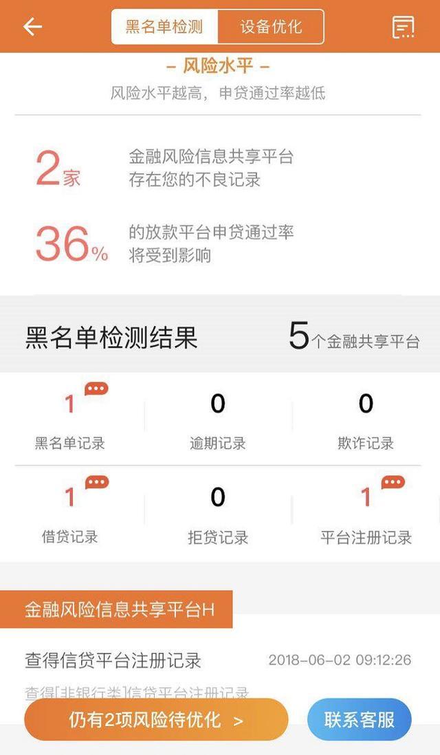 「追踪」 疑似杭州失踪女童遗体被海岛居民发现,男租客近期有网贷记录