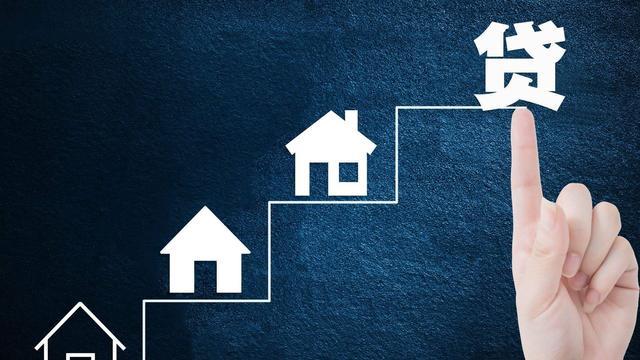 什么样的贷款可以贷,哪些贷款又千万碰不得?