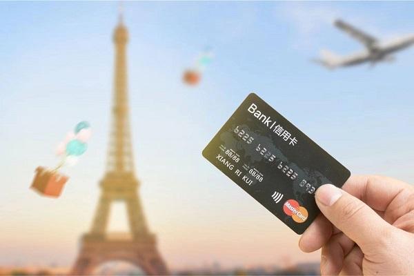 信用卡临时额度还了还可以申请吗及再申请技巧有哪些?间隔时间是关键!