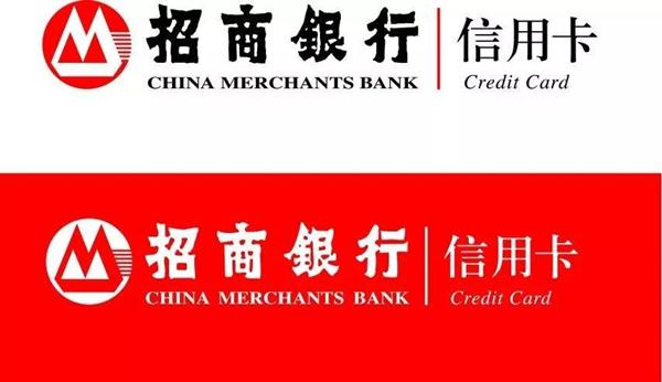 招商银行最值得申请的信用卡及相关权益介绍!你绝对不能错过这几张卡!