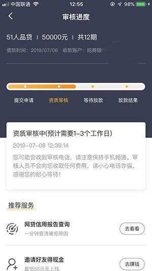 #51人品贷#热门老口重温,只需手机号和信用账单即可申请,最高额度20万元!