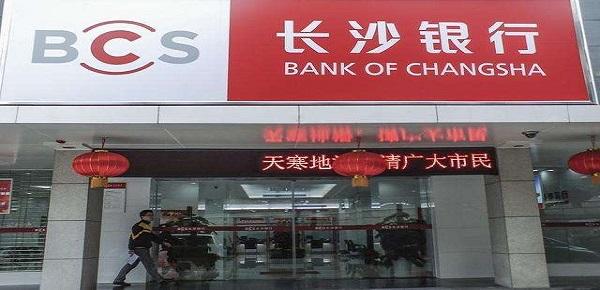 长沙银行快乐秒贷被拒怎么办及有哪些解决方法?小妙招赶紧学起来!