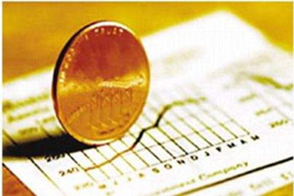 马上金融贷款可靠吗,只要了解以下几点就可以放心