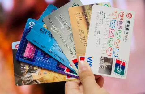 信用卡智能还款APP:刷卡不用还?实则是反复套现