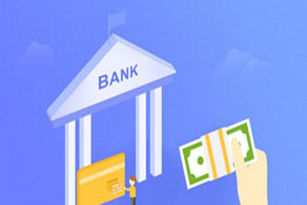 小额卡贷靠谱吗,利息是如何计算的