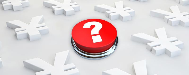 征信怎么申请人工消除?