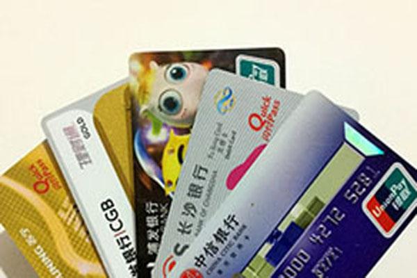 信用卡贷款和消费贷款有什么很大的区别吗,下面来为大家解答