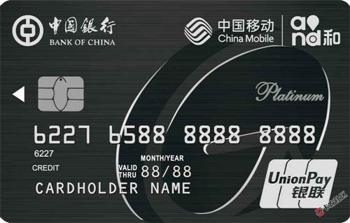 中国银行信用卡分期还款的手续费费率是多少?