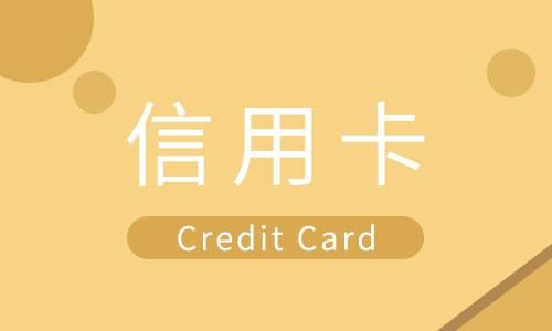 信用卡免密支付怎么关闭?简单步骤分分钟解决